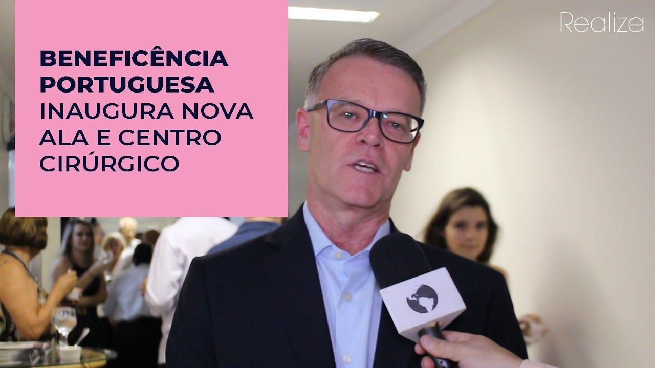 Inaugurações na Sociedade Portuguesa de Beneficência de Ribeirão Preto